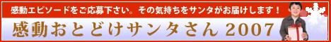 bnnjp468_60.jpg