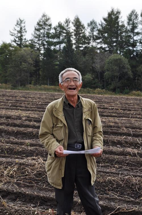 kimura_kimura.JPG