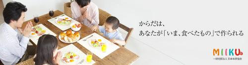 taka20150319_2.jpg