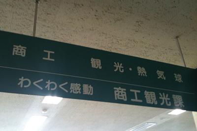 kamishihoro5_.jpg