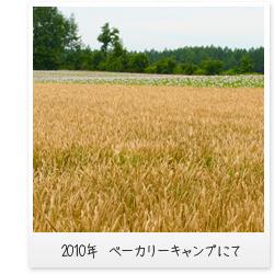 mm20100726_opening01.jpg