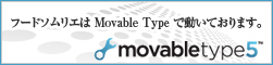 movabletype5