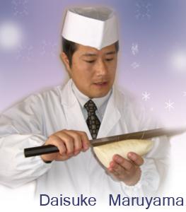 丸山大輔さん