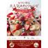 書籍 『おうちで作る大人気スイーツレシピ』