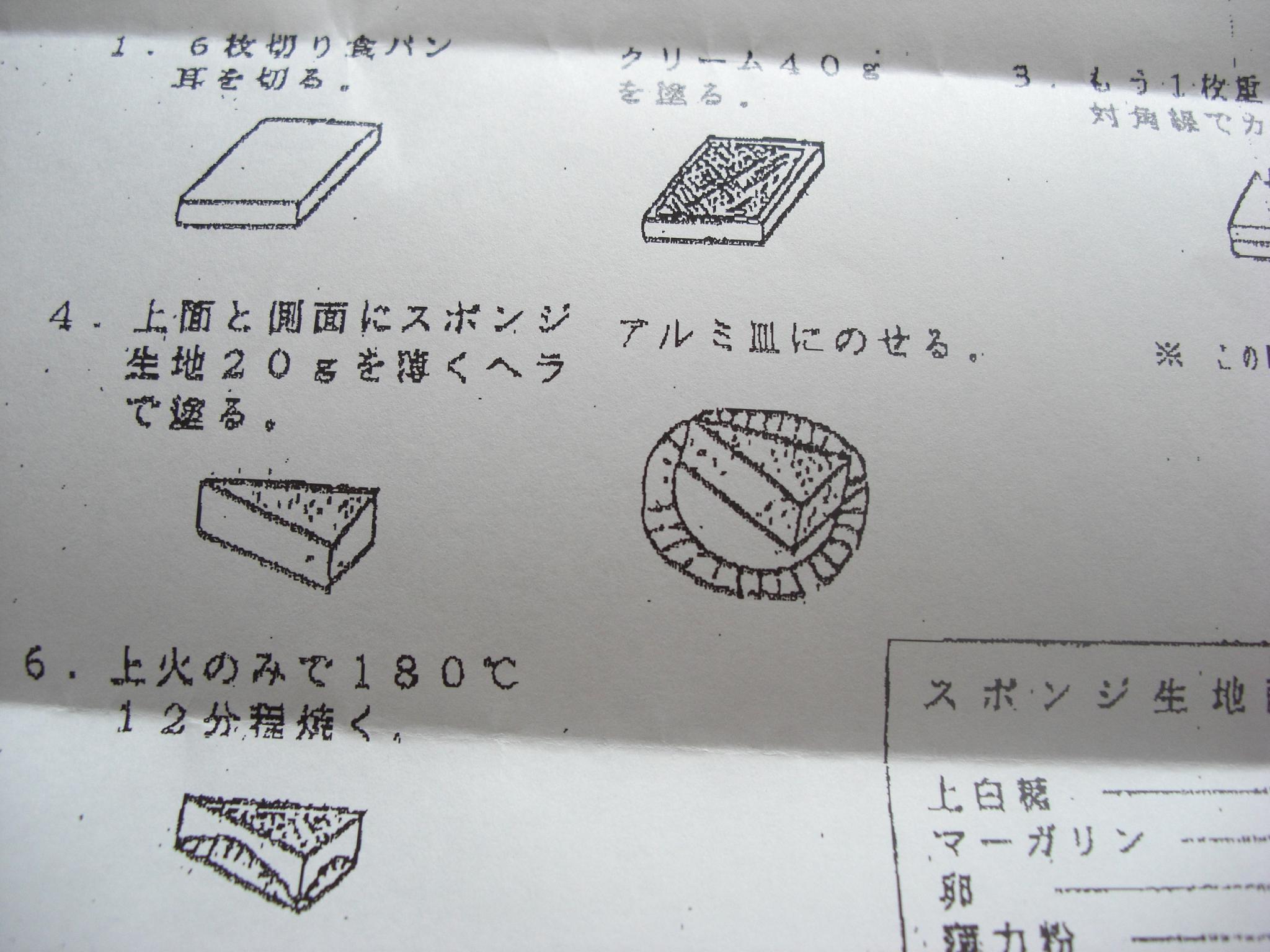 CIMG0577.JPG