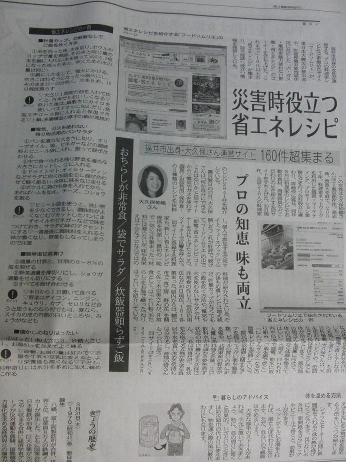 CIMG7081.JPG