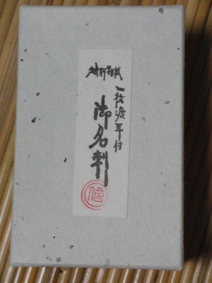 CIMG8509.JPG