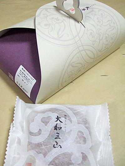 20090480.jpg