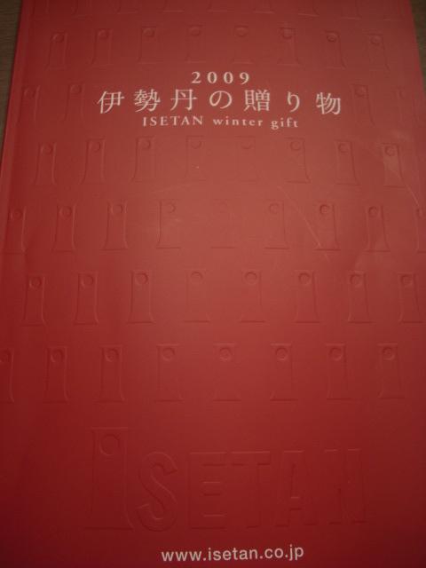 CIMG6135.JPG