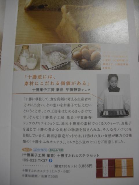 CIMG7885.JPG