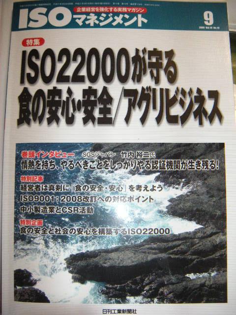 DSCN1131.JPG