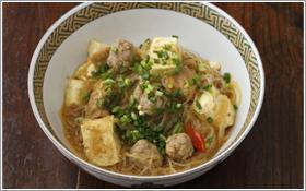 【写真】肉団子と豆腐の春雨カレースープ(イエロー)