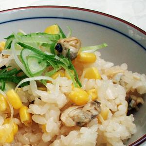 トウモロコシとアサリの炊き込みご飯