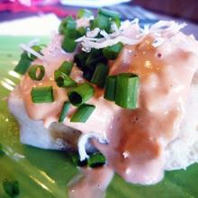 里芋のじゃこネギオーロラソース