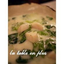 ホタテ貝柱とレタスの中華クリーム煮