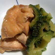 ゴーヤと鶏肉の煮物