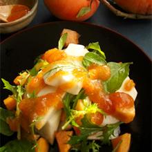 蕪の柿ソースサラダ