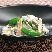 野菜とわかめのヨーグルト入り白和え