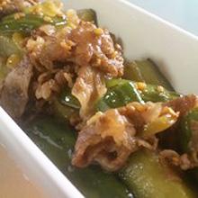 胡瓜と牛肉の中華炒め