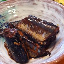 骨ごとパクパク!「秋刀魚の甘露煮」