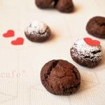 コロコロほろりチョコクッキー