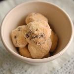 カカオニブと和三盆のクッキー