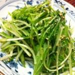 水菜のサラダ風ナムル