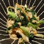 青菜と切り干し大根のナムル