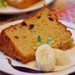 ラムレーズンとシナモンバナナのシフォンケーキ
