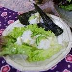 ドレッシング寿司