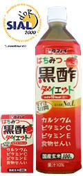 05_hachikuro_diet.jpg