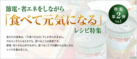 header20110322.jpg