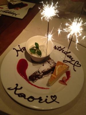 birthday01_20120417.JPG