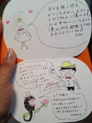 birthday05_20120417.JPG