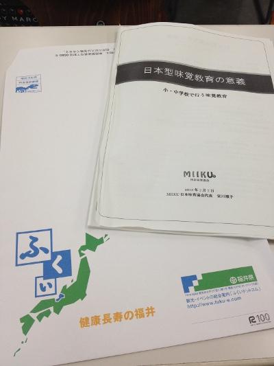 miiku2012070701.JPG