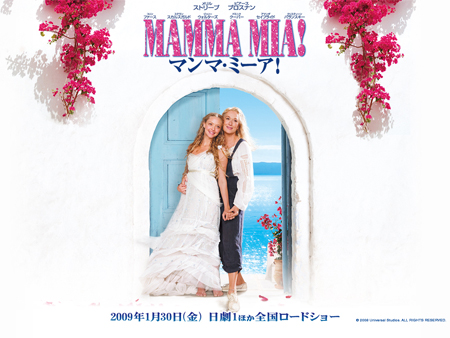 mammamia_movie.jpg
