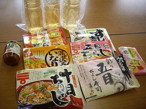 takahama20111018_3.jpg