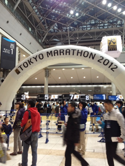 tokyomarathon003.JPG