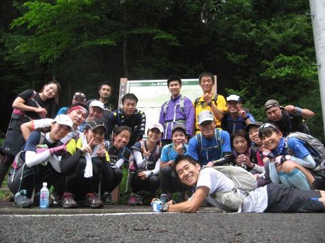trailrunning_1106194.jpg