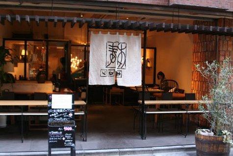 tsubakisaron1014.jpg